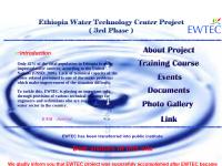 地下水開発・水供給訓練計画プロジェクトフェーズ2