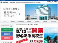 福島県商工会連合会 Do! Fukushima