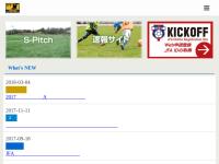 島根県サッカー協会