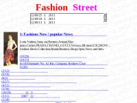 ファッション ストリート