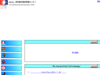 Fuel Cell Development Information Center