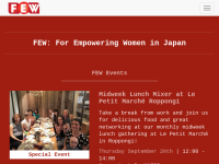 Foreign Executive Women of Japan (FEW)