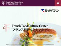 フランス料理文化センター