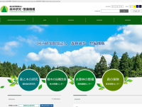 Forestry and Forest Products Research Institute of Japan
