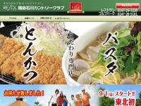 福島石川カントリークラブ