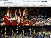 日本チアリーディング協会