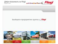 Fliegl Worldwide