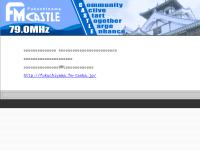 ふくちやまFM CASTLE