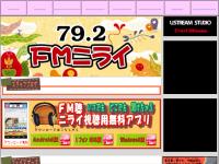 FM ニライ