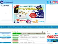 FM YOKOHAMA - 84.7MHz FM