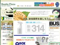 BeetlePlaza
