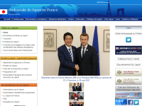 在フランス日本国大使館