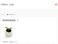 French laboフランス留学
