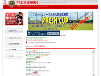 九州硬式少年野球協会九州北部地区連盟