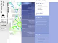 京都大学再生医科学研究所