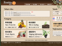 Fruitia.Net