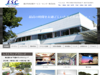 藤沢市民会館サービス・センター