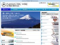 富士電線工業