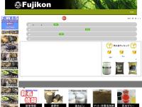 Fujikon-Dorcus