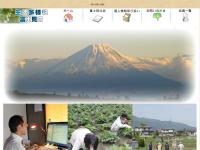 生活多様性 富士見町