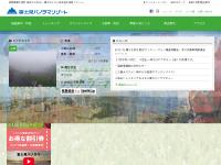 富士見パノラマリゾート MTBパーク