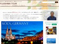 Fujishima Tour