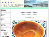 気仙沼ラジオブイセンター