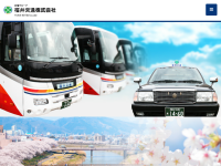 福井交通バス