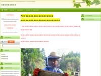 福永養蜂農園
