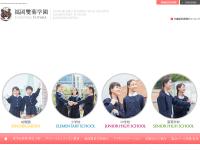 Fukuoka Futaba Elementary School