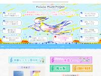 Fululu Flute Project