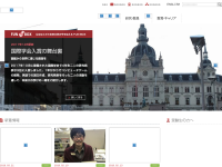 Future University Hakodate