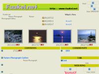 fuukei.net