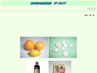 食の安全情報缶 ジーライブ