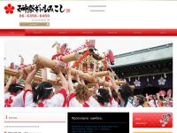 天神祭ギャルみこし公式サイト
