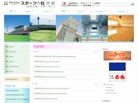 三重県営鈴鹿スポーツガーデン