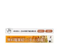 社団法人・日本洋菓子協会連合会