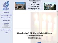Marburg - Gesellschaft für Christlich-Jüdische Zusammenarbeit