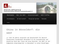 Gesellschaft für Deutsch-Chinesische Freundschaft Düsseldorf e. V.