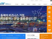 光陽湾圏経済自由区域庁