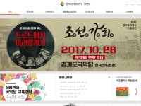 京畿道韓国伝統音楽センター