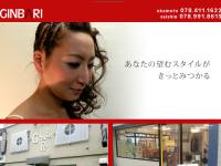 Choconosuke_Web