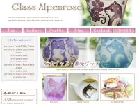 Glassアルペンローゼ