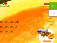 グローバルフルーツ