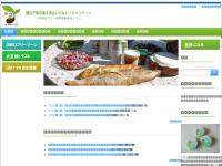 遺伝子組み換え食品いらないホームページ