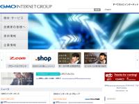 グローバルメディアオンライン