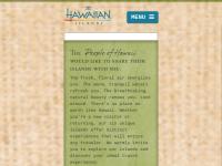 オアフ - ハワイ州観光局