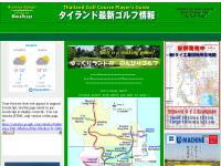 タイランドゴルフ情報&バンコク/ガイド