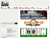 デザインホームページ