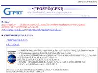 政府認証基盤(GPKI)